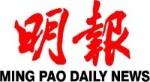 MingPaoDailyNews-TIF-300x164