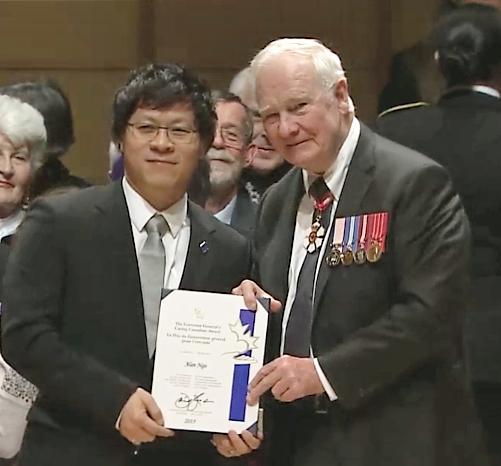 Alan Ng - GG awards