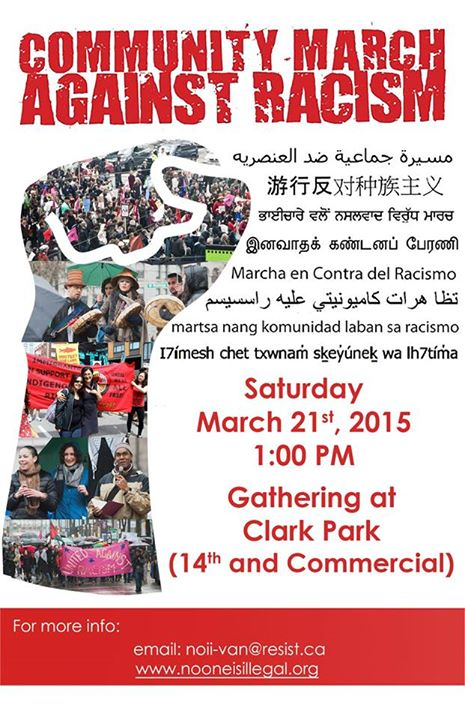 March Against Racism 2015 poster